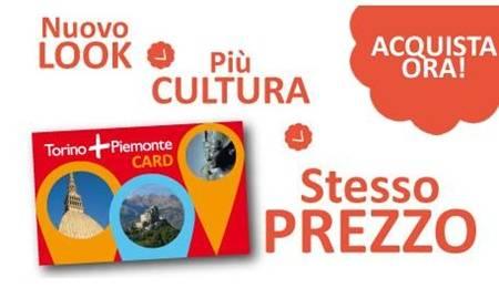 Le novità 2013 della Torino+Piemonte card