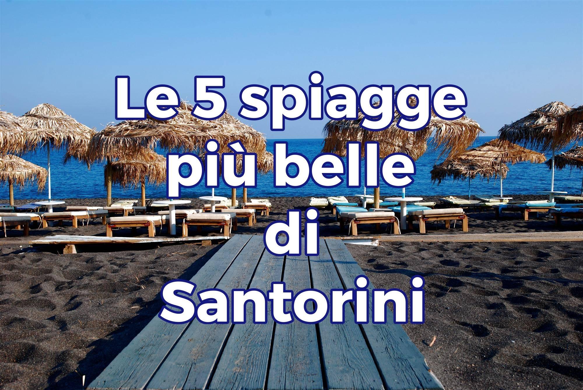 spiagge santorini