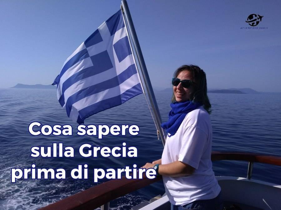 Organizzare una vacanza in Grecia: cosa sapere